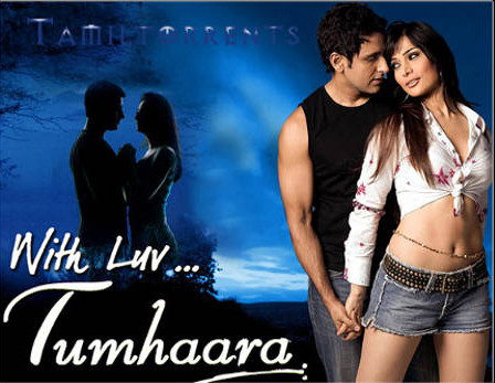 With Luv Tumhara